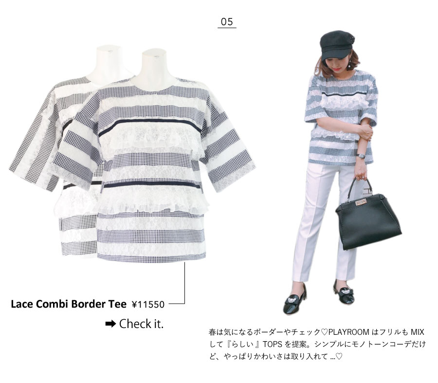 Lace Combi Border Tee